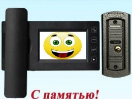 PC-437R0 HD  (PC-668H)